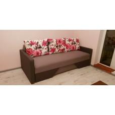 Dīvāns Lima